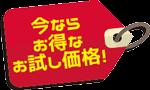 movie_otameshi